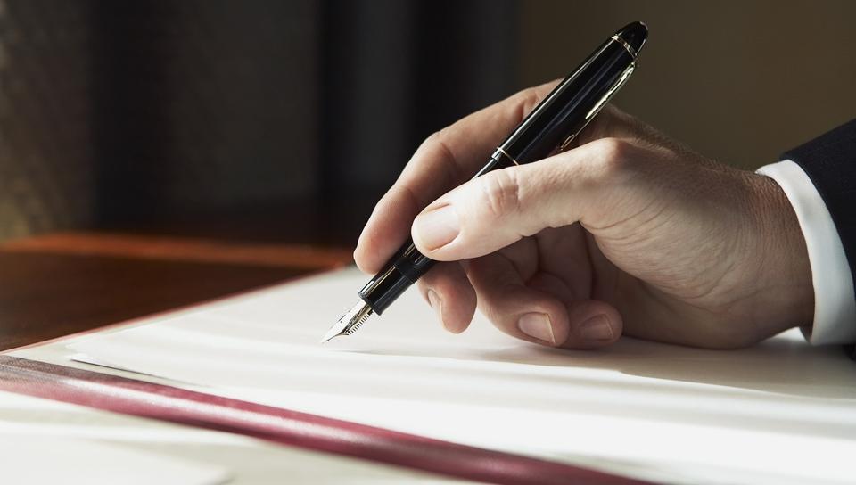 приемане на наследство по опис адвокат бургас наследствено право